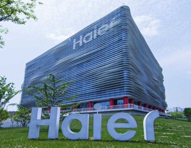 O značke Haier